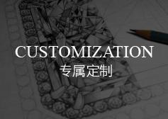 首页专题活动banner